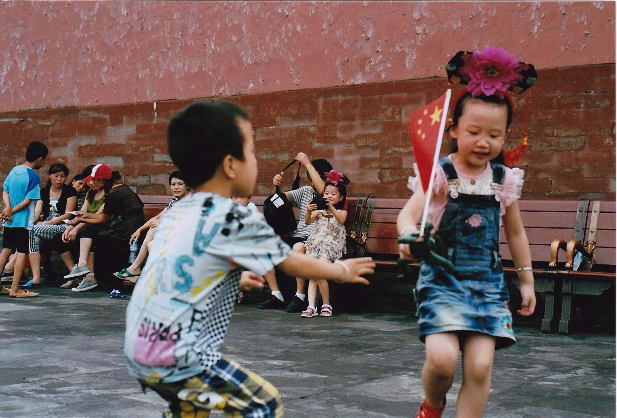 China 2011 series